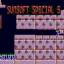 SUNSOFT SPECIAL 5