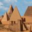 Nubia Pyramid