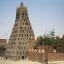 Clay Mosque
