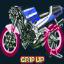 Moto GPX SSS 500 Tire