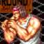 Southtown Boxer