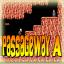 Passageway A