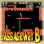 Passageway B