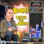 Boom tetris from JONAS