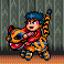 Kobun Tiger!