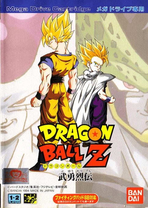 Dragon Ball Z : Buyuu Retsuden