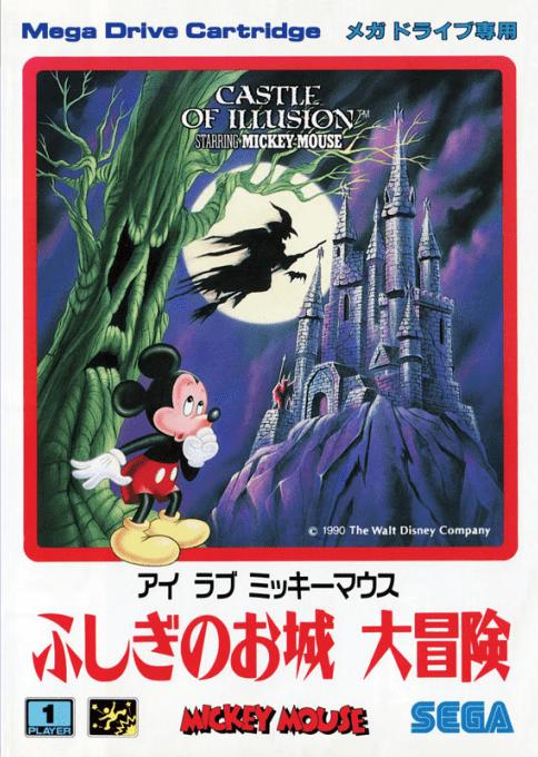 Castle of Illusion : Fushigi no Oshiro Daibouken