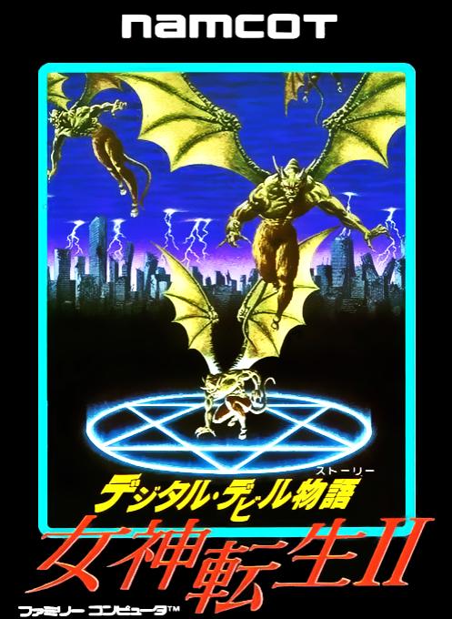 Digital Devil Story : Megami Tensei II