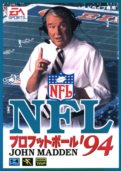 NFL Football '94