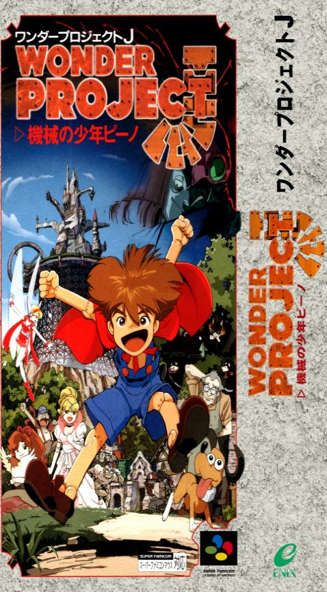 Wonder Project J : Kikai no Shounen Pino