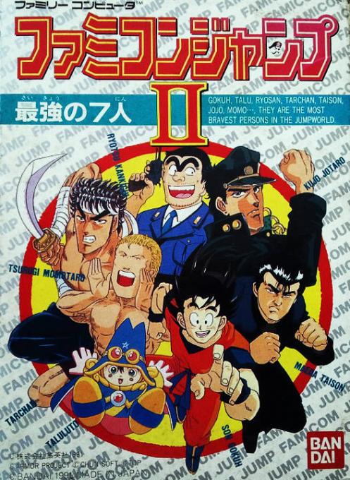 Famicom Jump II : Saikyou no 7 Nin