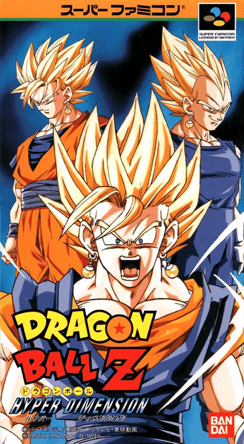 Dragon Ball Z : Hyper Dimension