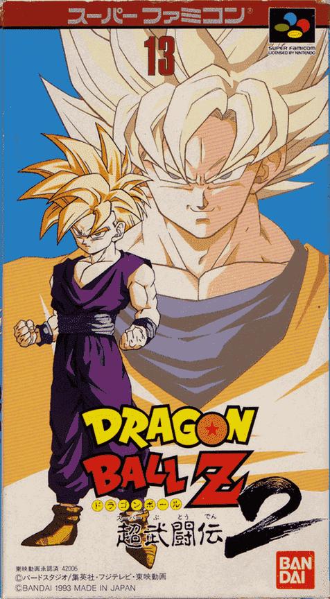 Dragon Ball Z : Super Butouden 2