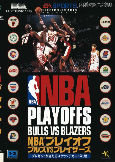 NBA Playoffs : Bulls vs Blazers