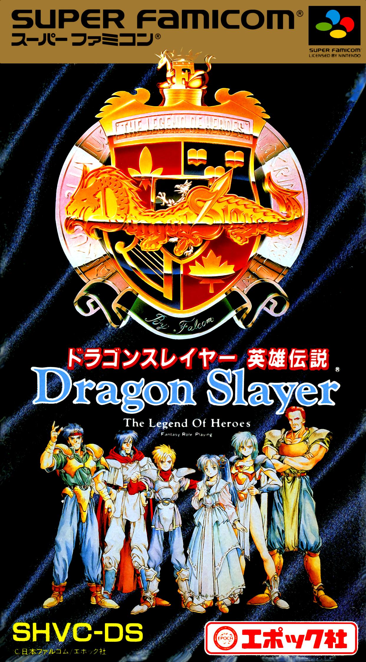 Dragon Slayer : Eiyuu Densetsu