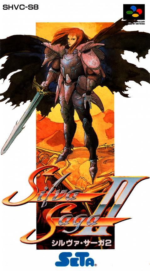 Silva Saga II : The Legend of Light and Darkness