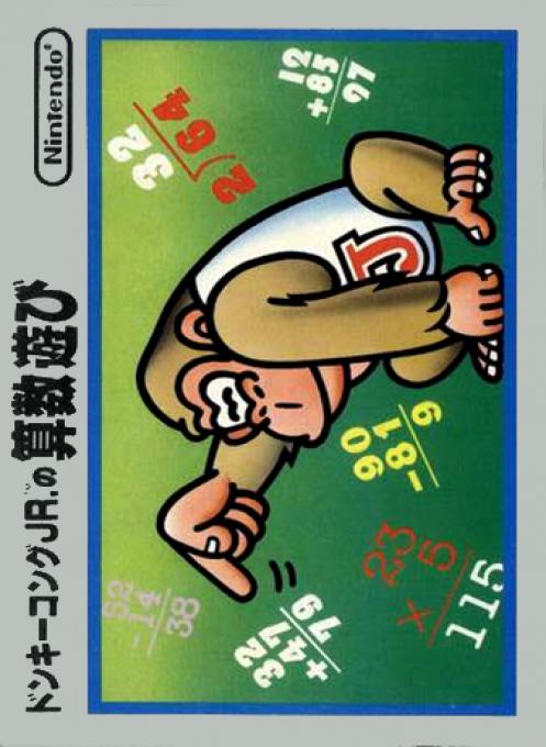 Donkey Kong Jr. no Sansuu Asobi