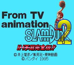 From TV Animation Slam Dunk 2 : IH Yosen Kanzen Ban!!