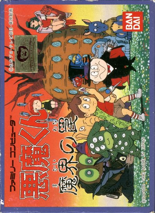 Akuma-kun : Makai no Wana