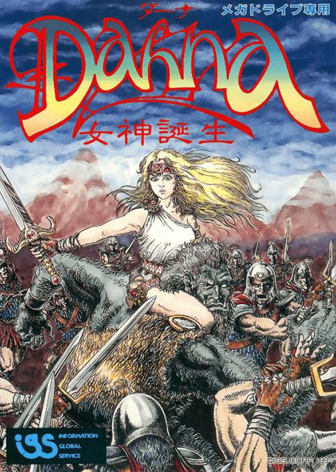 Dahna : Megami Tanjou