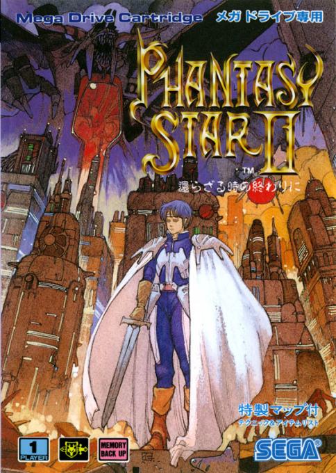 Phantasy Star II : Kaerazaru Toki no Owari ni