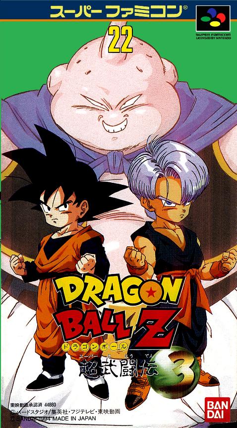 Dragon Ball Z : Super Butouden 3