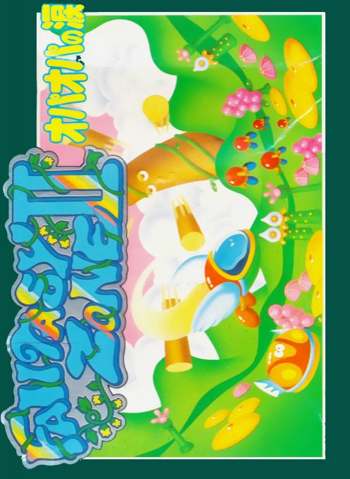 Fantasy Zone II : Opa-Opa no Namida