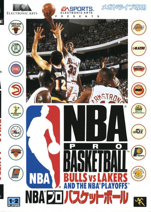 NBA Pro Basketball : Bulls vs Lakers