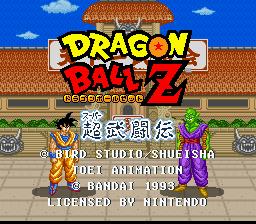 Dragon Ball Z : Super Butouden