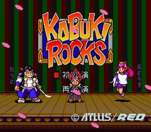 Kabuki Rocks