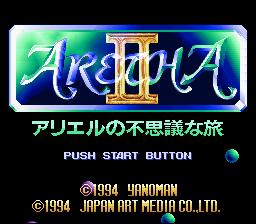 Aretha II : Ariel No Fushigi Na Tabi