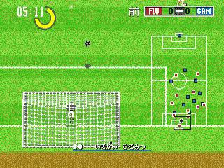 J. League Pro Striker