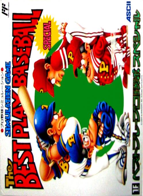 Best Play Pro Yakyuu Special
