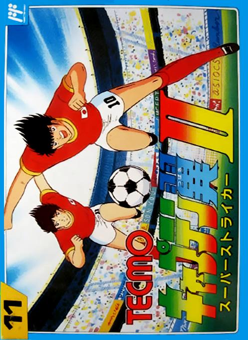 Captain Tsubasa Vol. II : Super Striker