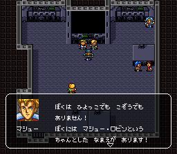 Ryuu Kihei Dan Danzarubu