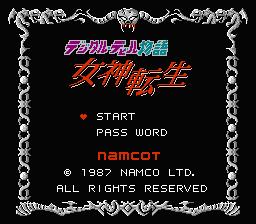 Digital Devil Story : Megami Tensei