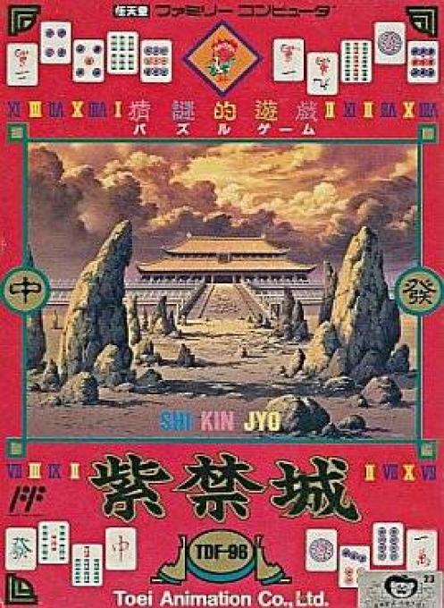 Shikinjou