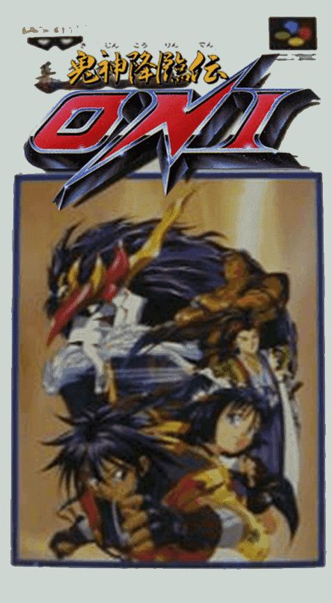 Bakumatsu Kourinden Oni