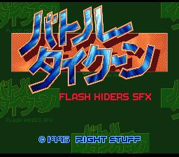 Battle Tycoon : Flash Hiders SFX