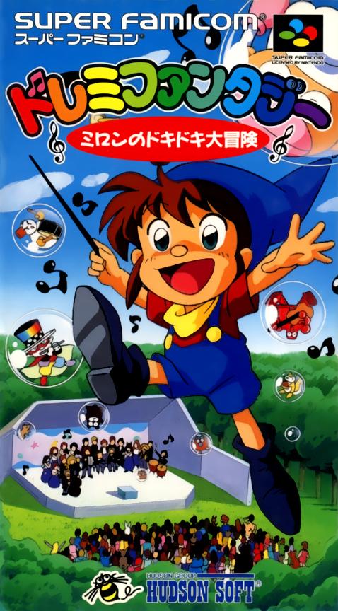 Do-Re-Mi Fantasy : Milon no Dokidoki Daibouken