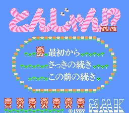 Okkotoshi Puzzle : Tonjan!