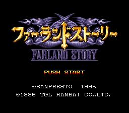 Farland Story