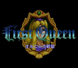 First Queen : Ornic Senki