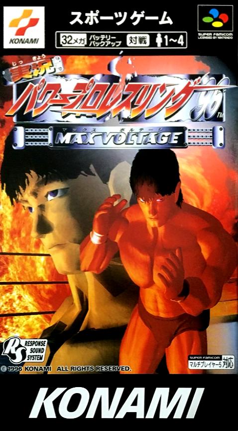 Jikkyou Power Pro Wrestling '96 : Max Voltage
