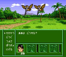 Jungle Wars 2 : Kodai Mahou Atimos no Nazo
