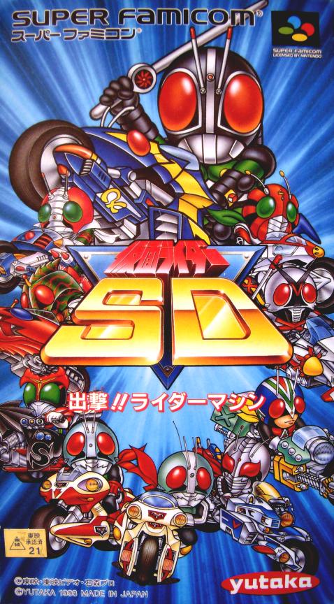 Kamen Rider SD : Shutsugeki!! Rider Machine