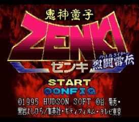 Kishin Douji Zenki : Battle Raiden