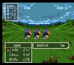 Dragon Quest III : Soshite Densetsu e...