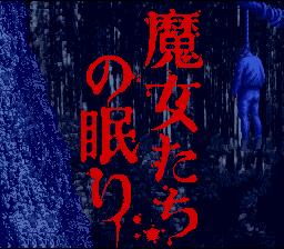Akagawa Jirou : Majotachi no Nemuri