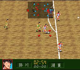 Aoki Densetsu Shoot!